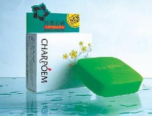 樱花炭语天然竹酢洁肤皂
