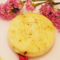 菠丹妮甜杏仁玫瑰精致洁面有机皂