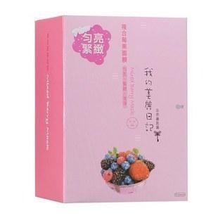 我的美丽日记复合莓果面膜