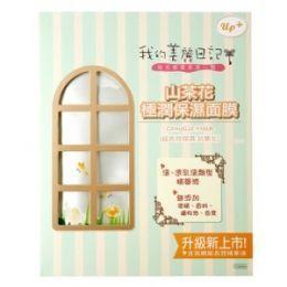 我的美丽日记山茶花极致保湿面膜