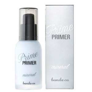 Banila Co.Prime Primer Mineral