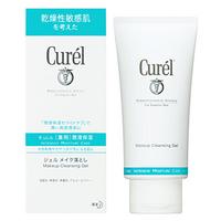 Curel卸妆蜜