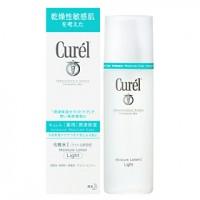 Curel浸透保湿护肤水II号