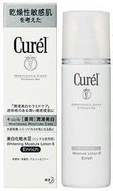 Curel浸润美白护肤水II号