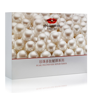 京润珍珠珍珠多肽赋颜系列套装