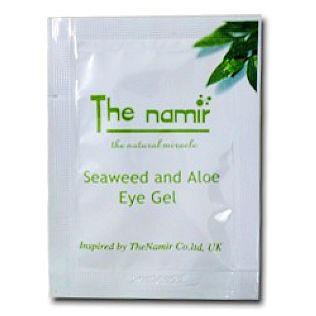 自然奇迹海藻芦荟眼胶