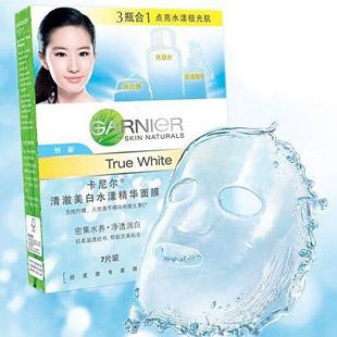 卡尼尔3合1清澈美白精华面膜
