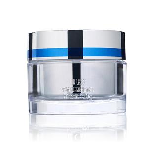 肌龄EGF驻颜活肤面霜(蓝晶瓶)
