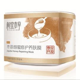 相宜本草枣源醇蜜修护养肤膜