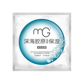 MG美即深海胶原滋养保湿面膜