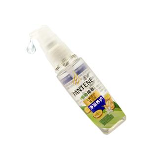 潘婷植物精萃净润养护密集修护精华液