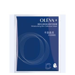 OLEVA+奥洛菲臻妍水凝保湿纤维生物面膜