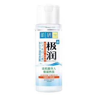 肌研极润保湿化妆水浓润型