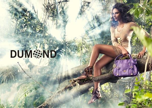Dumond 丛林里走出的野性之美