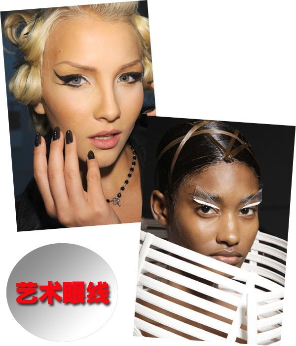 2012春夏妆容 金属眼妆艺术眼线图片