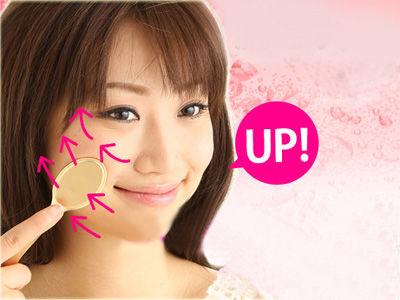 7步瘦脸按摩紧致面部轮廓