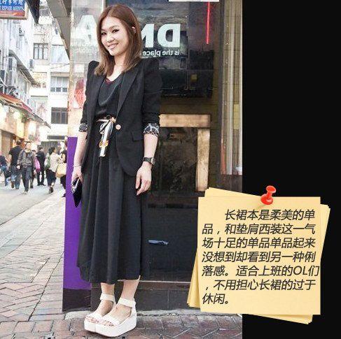 香港街拍:这么穿长裙最洋气