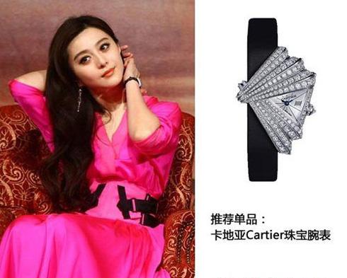 明星手腕上的名贵珠宝腕表