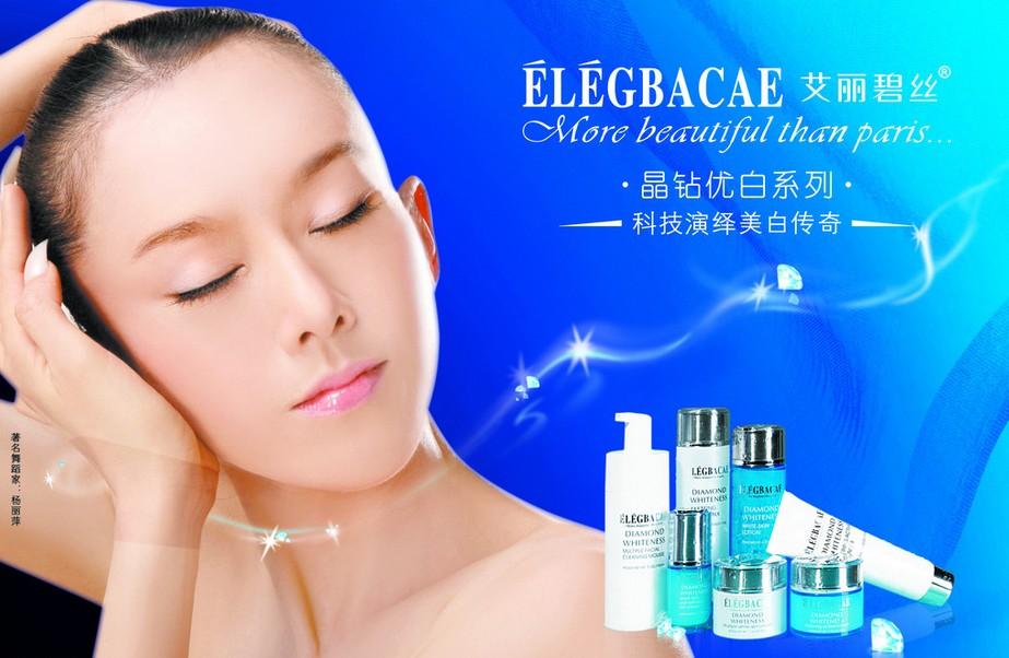 杨丽萍 古典演绎艾丽碧丝广告海报-轻奢网