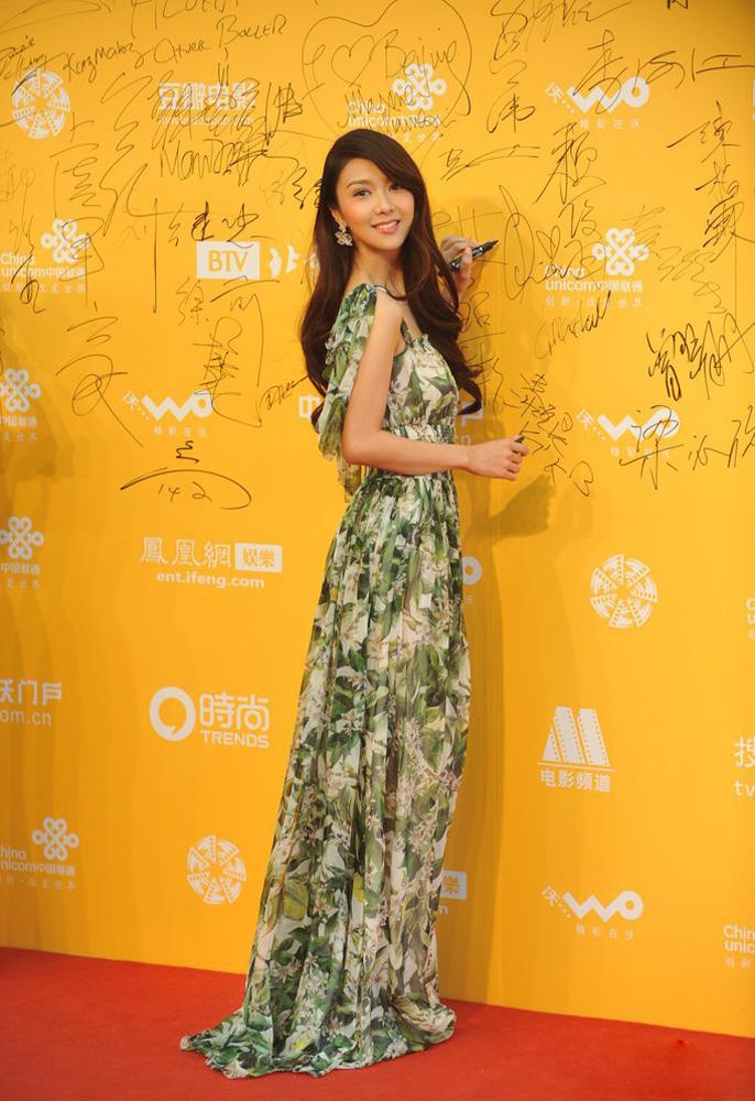 北京国际电影节 明星红毯惊艳图片