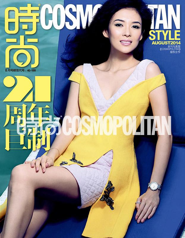 章子怡登杂志封面 自信从容
