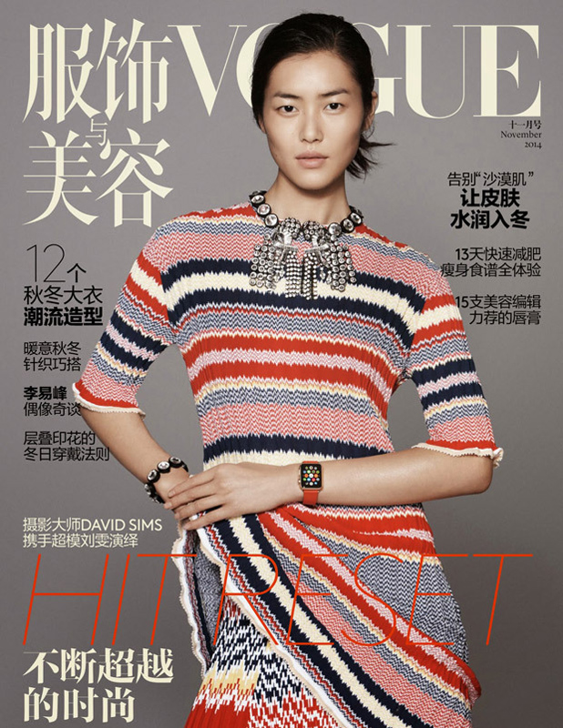 刘雯佩戴iwatch登中国版Vogue