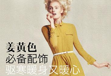 轻奢生活周刊第70期:为什么任性才是时尚好品格