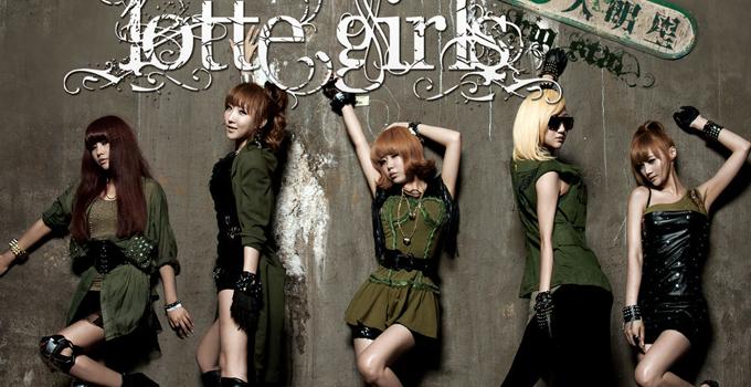 乐天女孩/LotteGirls