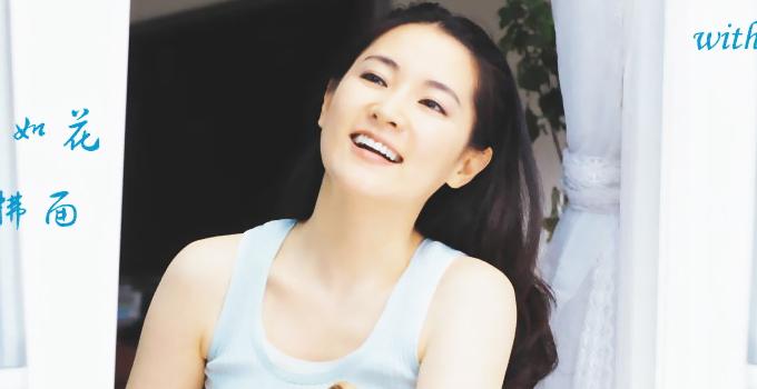 李英爱/LeeYoungAh