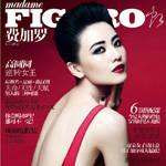 《费加罗FIGARO》12年8月刊