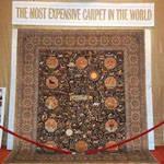 世界最贵地毯