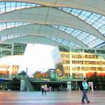 德国机场免税店