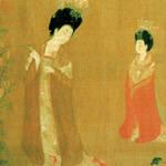 唐代绘画真迹