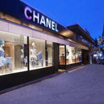 Chanel全球精品店