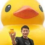 香港大黄鸭
