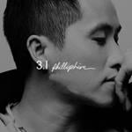 菲利林中国logo