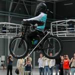 捷克自行车首飞