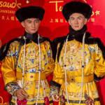 吴奇隆龙袍蜡像