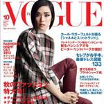 日本Vogue封面
