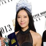 魏蔚获超模冠军