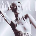 Kate Moss入职《Vogue》