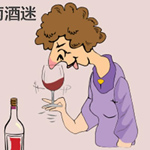 葡萄酒迷亦极客