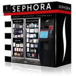 大牌开始自动贩售机
