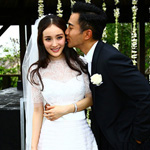 杨幂婚礼宝格丽