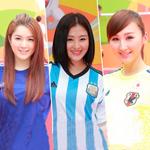 世界杯运动美妆