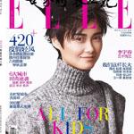 李宇春登《ELLE》七月封面