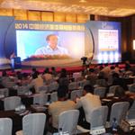 掌声面膜获邀参加14中国经济媒体领袖春季峰会