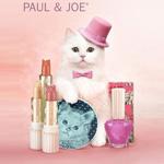 猫咪造型化妆品