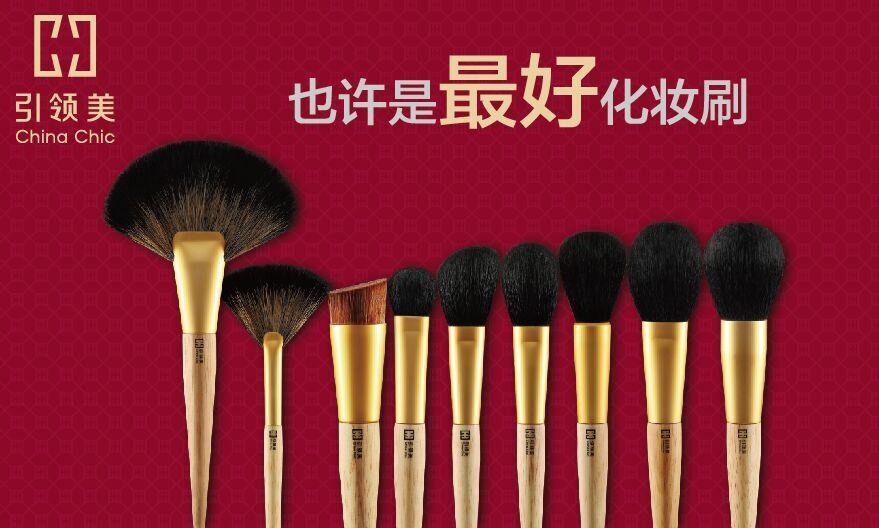 中国时尚界化妆师行业盛事——广东深圳高端化妆行业会议
