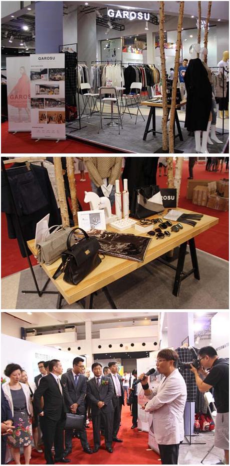 2015韩流商品博览会
